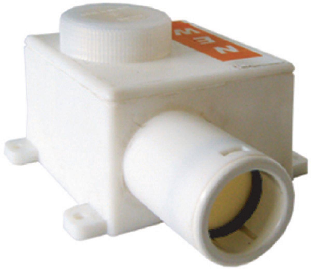 Siphon pour tube souple ou rigide (montage vertical ou horizontal) 175ACL0133